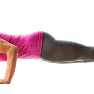 Chaturanga Dandasana – Four Limbed Staff Pose, Low Plank Pose
